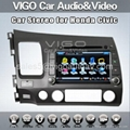 Honda Civic In Car Stereo Auto Radio GPS