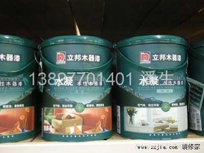 1升塑料桶/1升塑膠桶 2