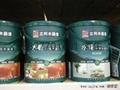 德高防水塗料桶/德高防水漿料桶 2