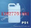 珀莱斯特塑料包装容器桶