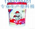德高防水塗料桶/德高防水漿料桶 1