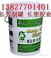 防水塗料桶/K11防水塗料桶