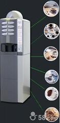 意大利NECTA COLIBRI自动咖啡机