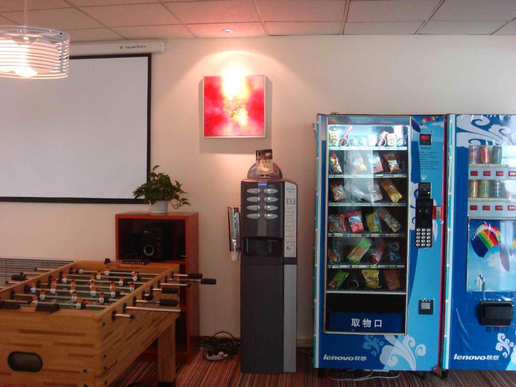 NECTA  Colibri  意大利进口全自动咖啡机 2
