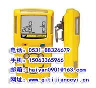 四合一多种气体检测仪