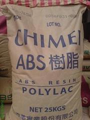ABS塑胶原料(苯乙烯)