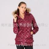 上海米迪坦外貿服飾