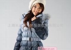 SOGUISA法國冬季新款優雅時尚長款連帽漸變色羽絨服