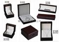 珠寶盒 1