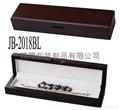 珠寶盒 2
