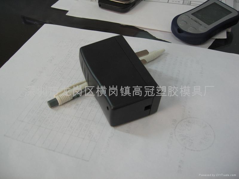 充电器外壳 1