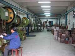 深圳市龙岗区横岗镇高冠塑胶模具厂
