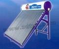 知芯爱人系列太阳能热水器
