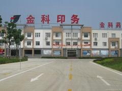 Golden Technology Printing Co.,Ltd