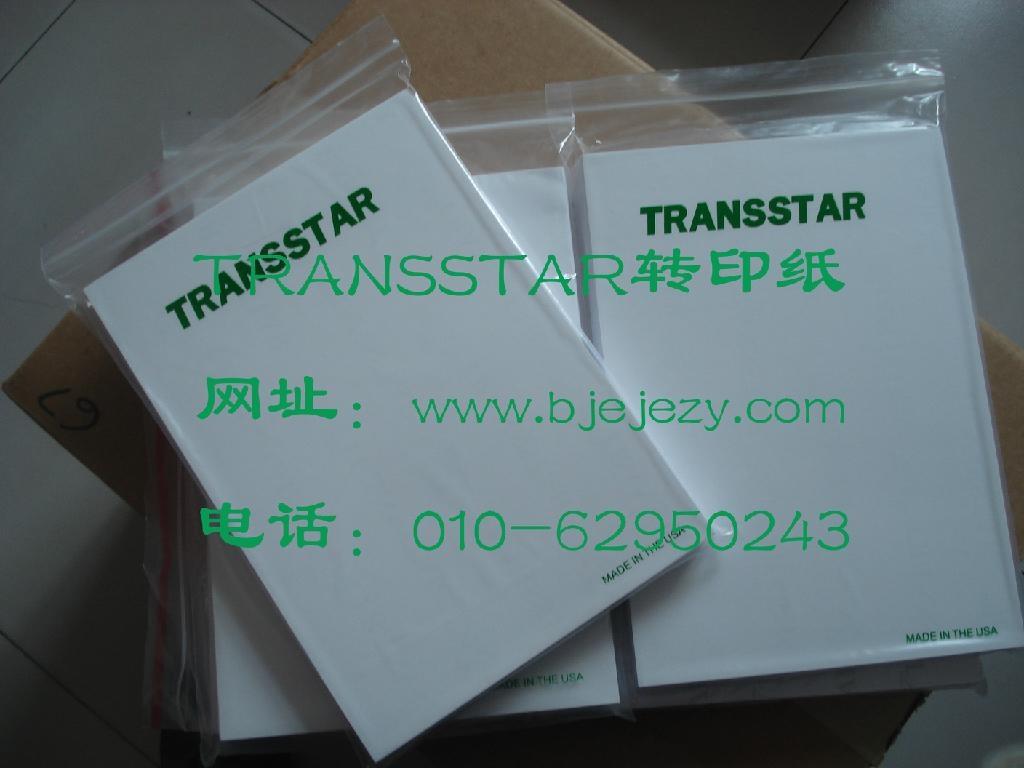 美国进口TRANSSTAR热转印纸 2