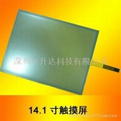 14.3寸系列電阻觸摸屏