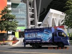 廣州林清泉飲水直通車