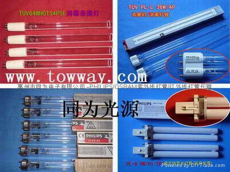 飛利浦UVC紫外線消毒燈管 1