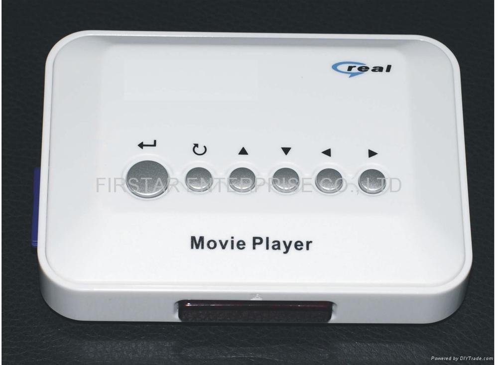 RM/RMVB插卡硬盘播放器 1