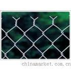 Link Chain Fence