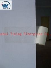 Fiberglass Self Adhensive Tape