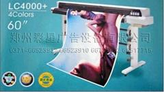 乐彩LC4000+写真机