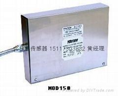 MOD150-75kg