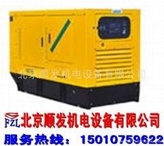 北京發靜音發電機出租