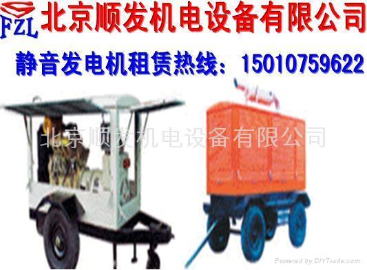 北京50KW發電車出租 1