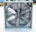 standard exhaust fan