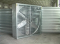 standard exhaust fan 5