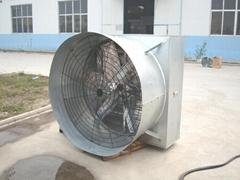 horn-cone fan