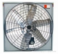 cow house exhaust fan 1