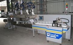 FP5000系列高速湿巾包装机