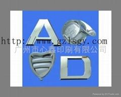 厂家低价订做软塑立体标牌、专业供应软塑立体标牌