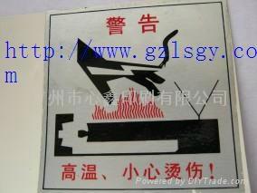 反光膜印刷 5