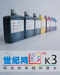 EPSON 880系列世紀鴻彩顏料墨水