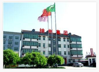 Hebei insulation materials Co., Ltd.