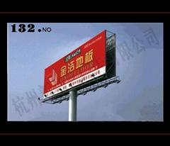 outdoor Advertisement dihedron billboard/tri-vision