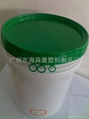 10L塑料桶塗料桶防水塗料桶