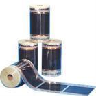 发热导电碳浆 发热导电油墨