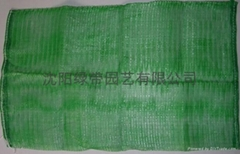 瀋陽綠帶園藝有限公司