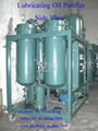 Lubricating Hydraulic Oil Recycling Machine