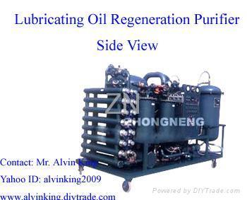 Lubricating Oil High Precision Regeneration Equipment