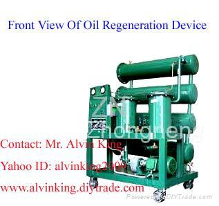 Waste Oil Electrical Performance Regeneration Device