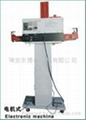 BNP005 Hot Melt Adhesive Spraying Machine