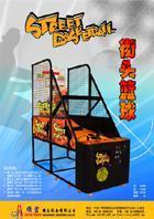 街頭籃球大型遊戲機