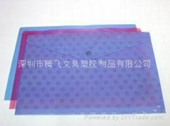 PP file bag/file folder/stationery