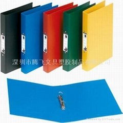file folder/PP file/stationery