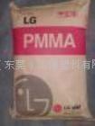 韓國LG IF850、IH830 PMMA塑膠原料 1